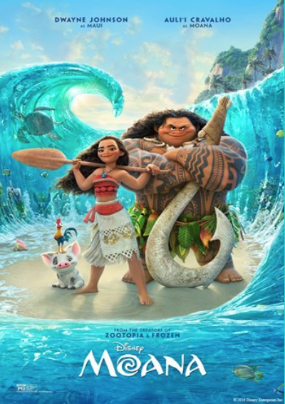 "Family Movies in the Park – ""Moana"" (PG – 107 Minutes – 2016"